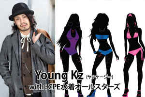 Young Kz with:CPE水着オールスターズ